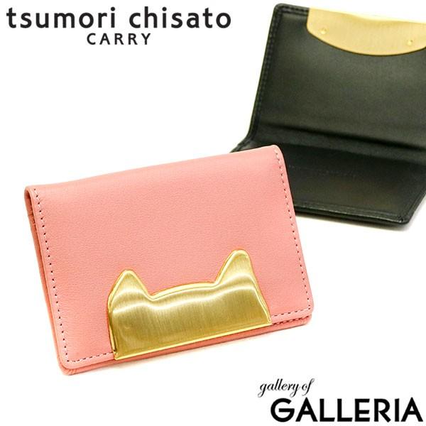 【商品レビューで+5%】ツモリチサト パスケース 定期入れ tsumori chisato CARRY ネコフレーム レディース 57390
