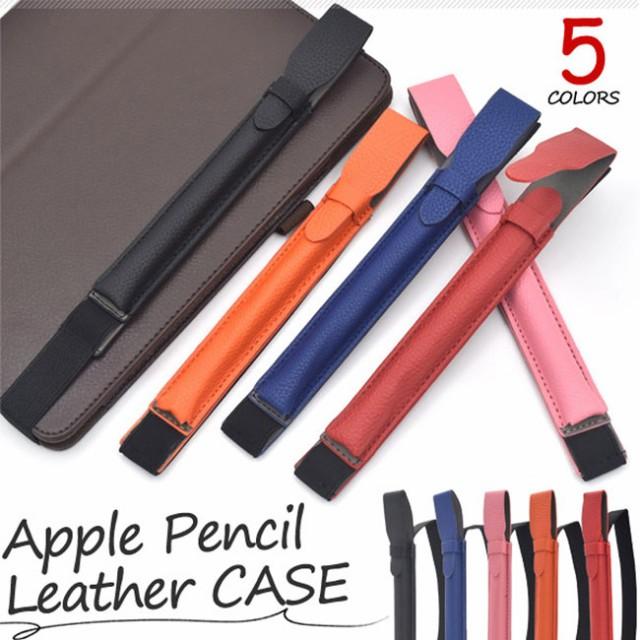 メール便送料無料 Apple Pencil アップルペンシル...