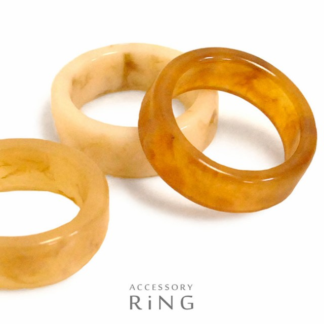 指輪カラーリング天然石風べっ甲風マーブル模様13...