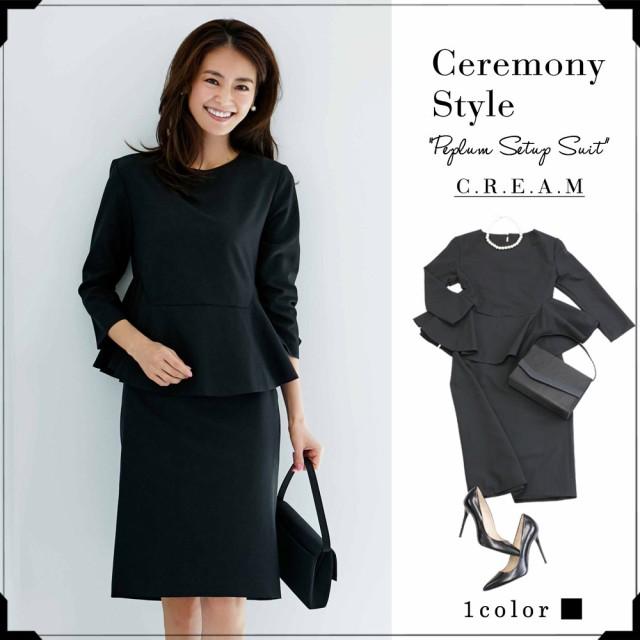 【CLASSY葛岡碧】ブラック フォーマル スカート ...
