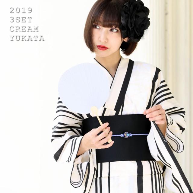 【2019 新作】2019 浴衣 セット レディース レト...