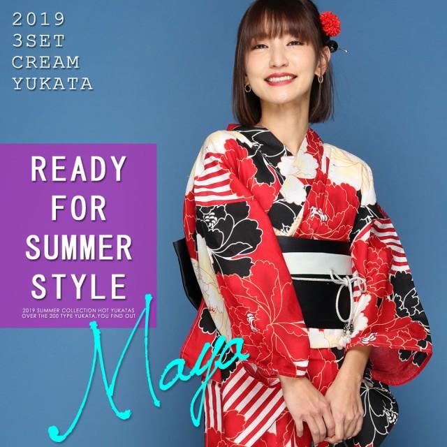 【2019夏新作◆京都浴衣セット】ストライプ3点SET...