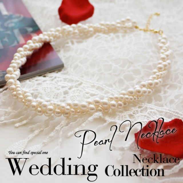 【パールネックレス】パール ネックレス 結婚式 ...