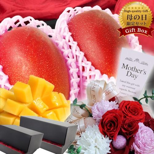 母の日 早割 ギフト 花とフルーツ プリザーブドフ...
