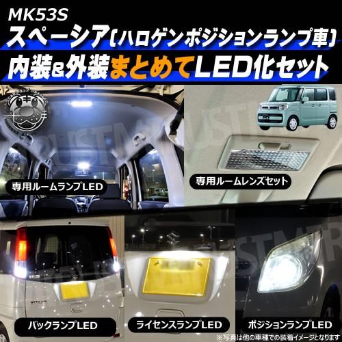 保証付 ハスラー MR31S MR41S 内装 外装 フルセッ...
