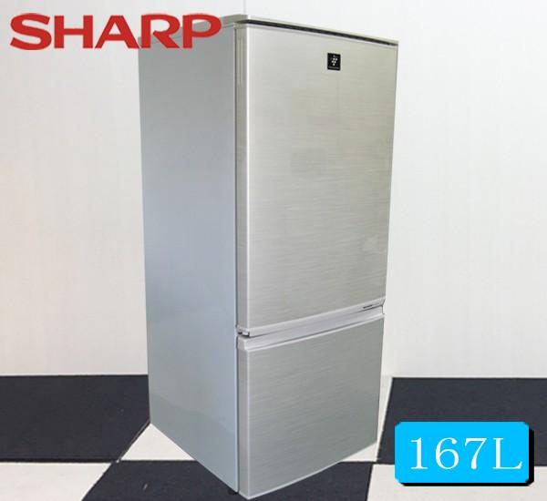 SH-R-1331/中古/シャープ冷凍冷蔵庫167L/SJ-PD17X...