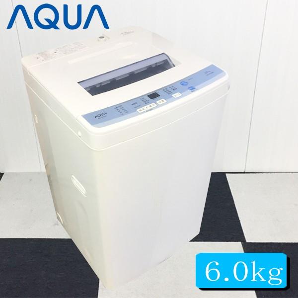 AQ-S-160/中古/アクア全自動洗濯機6.0K/AQW-S60D(...