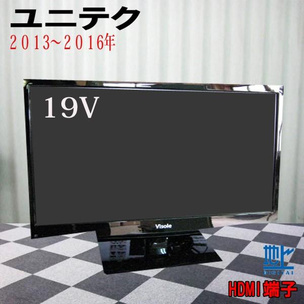 UN-TV-00 【中古液晶テレビ】ユニテク液晶テレビ ...