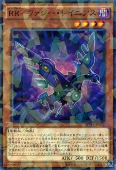 遊戯王カード RR - ファジー・レイニアス ノーマ...