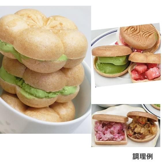 老舗の謹製 最中種(もなかの皮)30枚x3セット(...