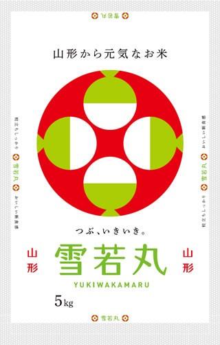 【月得】新米 粒立ちしっかり 特別栽培米 30年産...