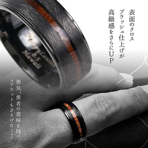 指輪 メンズ リング タングステン ブラック Luxy ...
