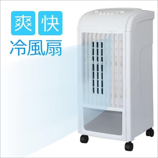 送料無料 ROOMMATE 爽快冷風扇 RM-50A 冷風扇 ...