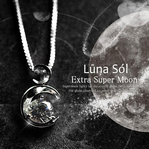 ●送料無料☆『月』×『太陽』の高級素材開運ジュ...