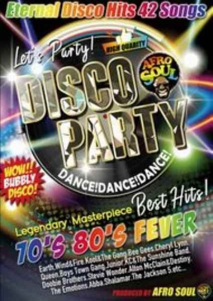 洋楽DVD MixDVD Disco Party 70's 80's Fever /...