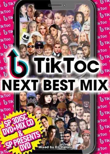 洋楽CD MixCD 洋楽DVD TikToc Next Best Mix / V....