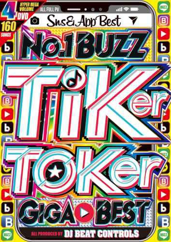 【洋楽DVD・MixDVD】No.1 Buzz Tiker Toker Giga ...