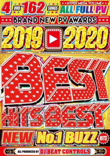【洋楽DVD・MixDVD】2019-2020 Best Hits Best / ...