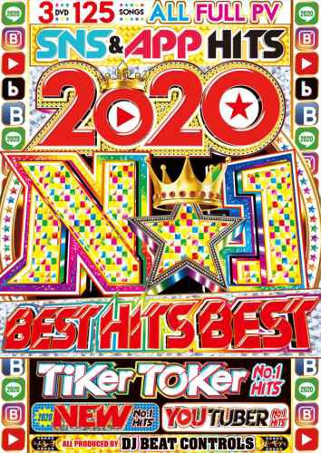 洋楽DVD MixDVD 2020 No.1 Best Hits Best / DJ B...