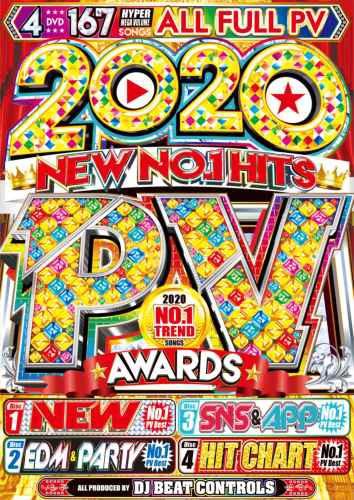 【待望の再入荷!!】洋楽DVD MixDVD 2020 New No.1...