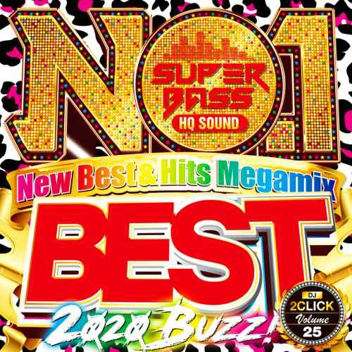 【洋楽CD・MixCD】No.1 Super Bass -2020 Buzz- /...