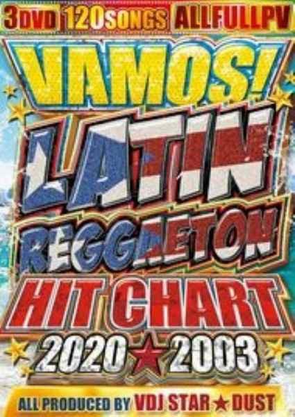 洋楽DVD MixDVD Vamos! Latin Reggaeton Hit Cha...