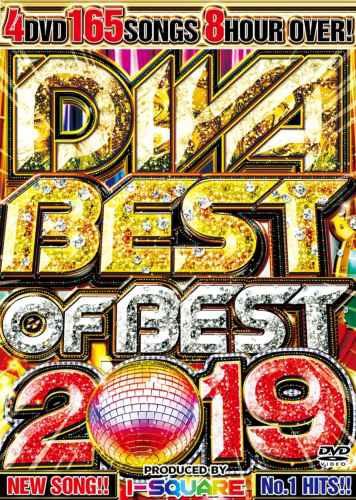 【洋楽DVD・MixDVD】Diva Best Of Best 2019 / I-...