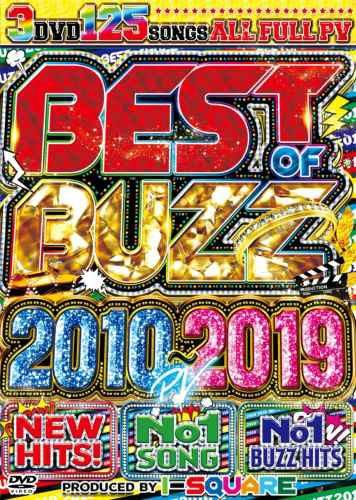 【洋楽DVD・MixDVD】Best Of Buzz PV 2010-2019 /...