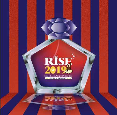 【洋楽CD・MixCD】Rise -2019 Best Of Autumn & W...