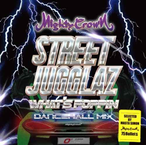 【洋楽CD・MixCD】Street Jugglaz -What's Poppi...