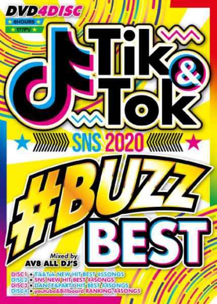 洋楽DVD MixDVD Tik&Tok -2020 SNS Buzz Best- Of...