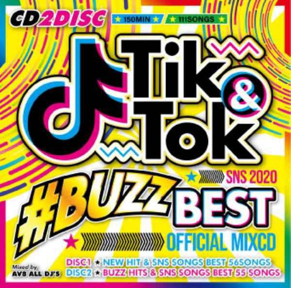 洋楽CD MixCD Tik&Tok -2020 SNS Buzz Best Offic...