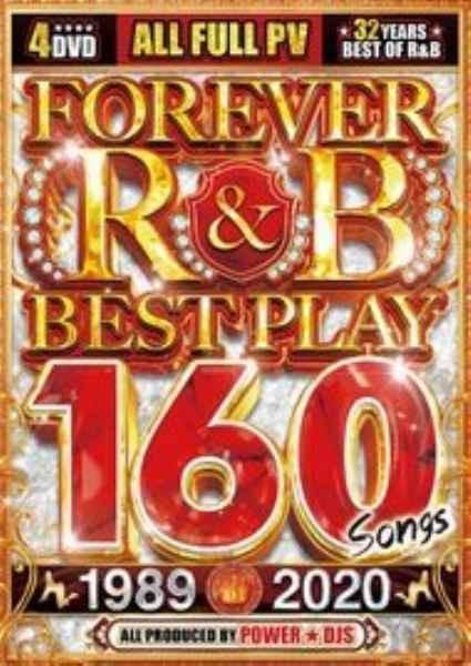 洋楽DVD MixDVD Forever R&B Best Play 160 / Pow...