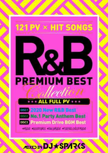 【洋楽DVD・MixDVD】R&B Premium Best Collection...