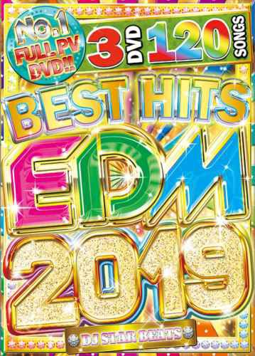 【洋楽DVD・MixDVD】Best Hits EDM 2019 / DJ Sta...