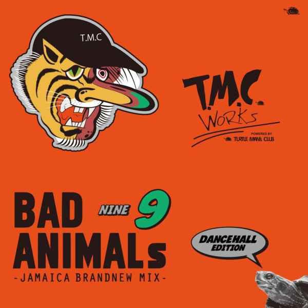 洋楽CD MixCD Bad Animals 9 Jamaica Brand New M...