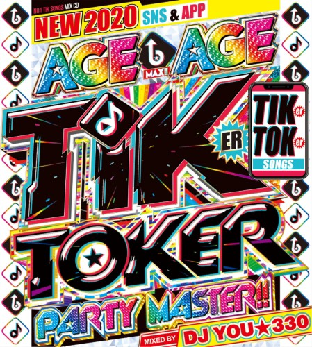 洋楽CD MixCD New 2020 Age Age Tiker Toker / DJ...