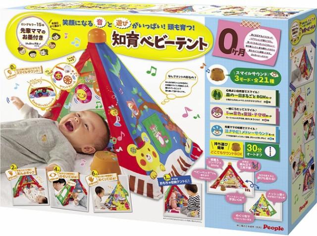 【送料無料】うちの赤ちゃん世界一 知育ベビーテ...