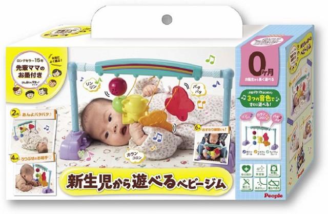 【送料無料】うちの赤ちゃん世界一 新生児から遊...
