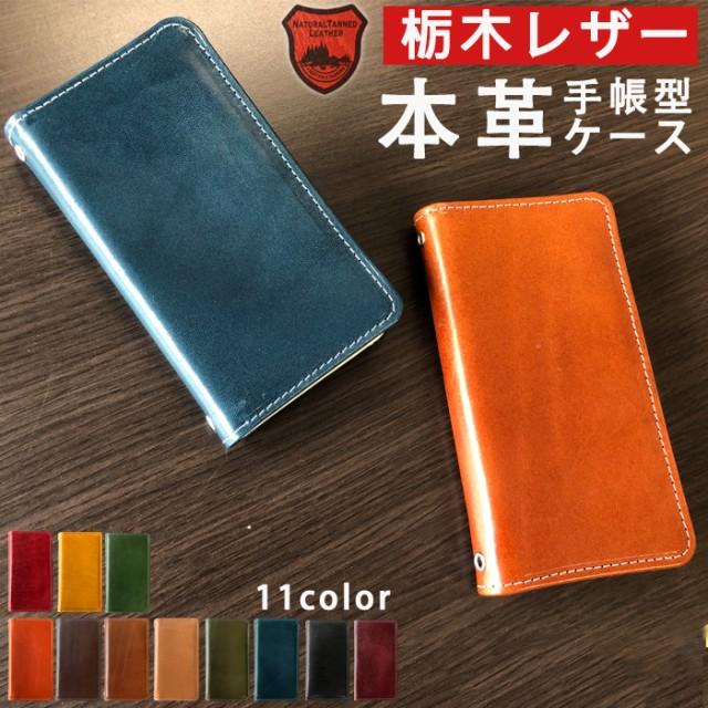 iPhone11 ケース カバー アイフォン11 手帳型 手...