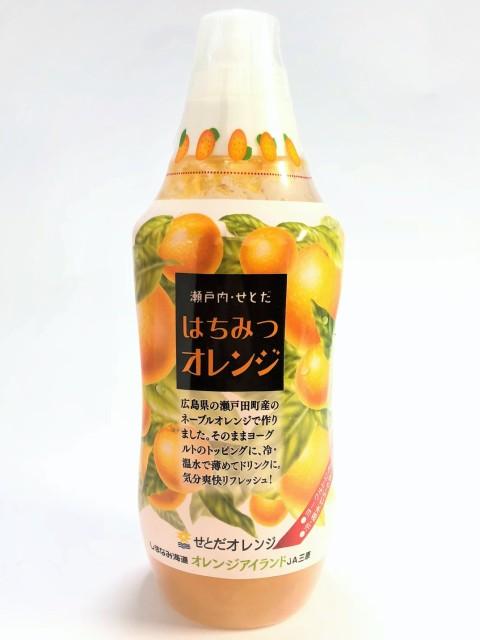 瀬戸田産ネーブル使用「はちみつオレンジ480g(...