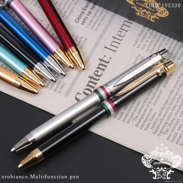 ボールペン メンズ シャープペンシル シャーペン 高級ペン 回転式 多機能  日本製 Orobianco オロビアンコ 【ORB-195320】