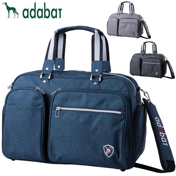 アダバット ボストンバッグ ABB412