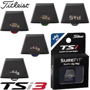 タイトリスト TSi3 フェアウェイメタル用 SureFit...