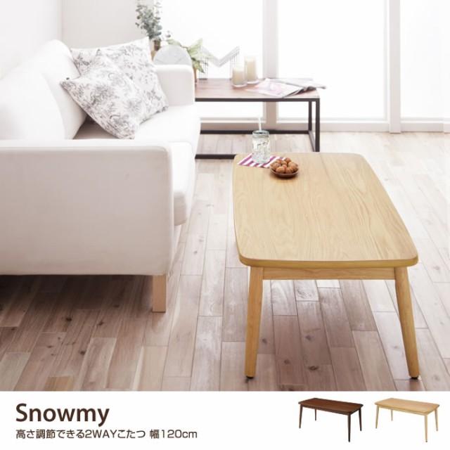 【g105453】【幅120cm】こたつ こたつテーブル オ...