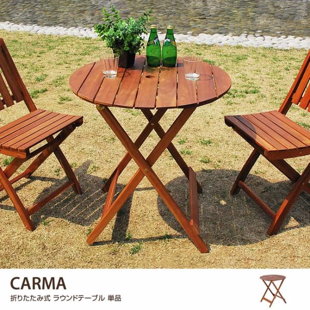 【g11203】ガーデンテーブル ガーデニングテーブ...