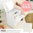 【g11243】FIGO ドレッサー 鏡台 化粧台 サイドチ...