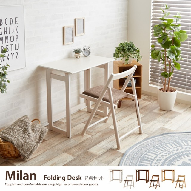 【g11311】Milan Folding Table Chair デスクセッ...