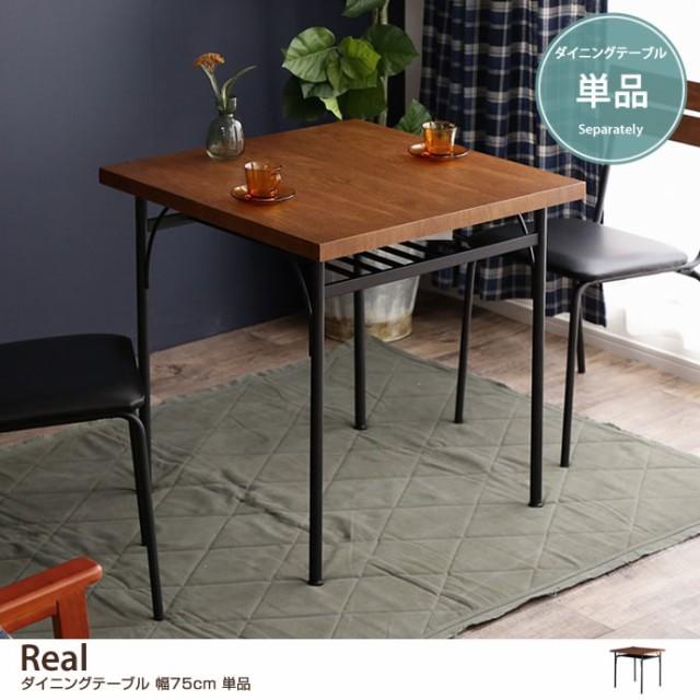 【g11366】ダイニングテーブル テーブル 食卓 食...