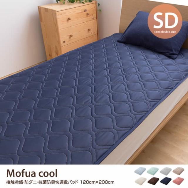 【g26508】【120cm×200cm】 Mofua cool モフア ...